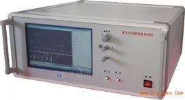 触摸屏式局部放电检测仪生产价格