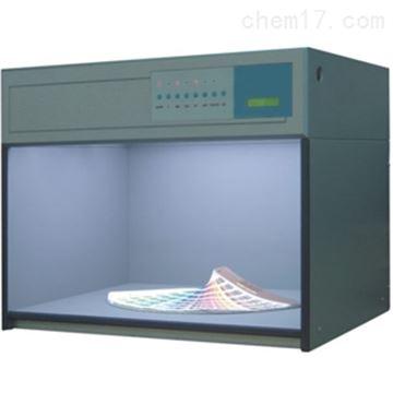 T60/P60標準光源對色燈箱