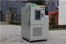 南京高低溫試驗箱