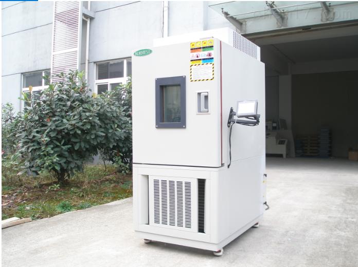 高低温试验箱GDW-50~015
