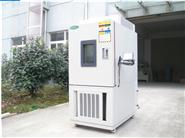 150L高低温试验机