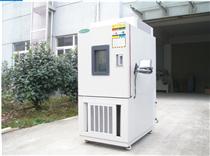GDW-150150L高低温试验机