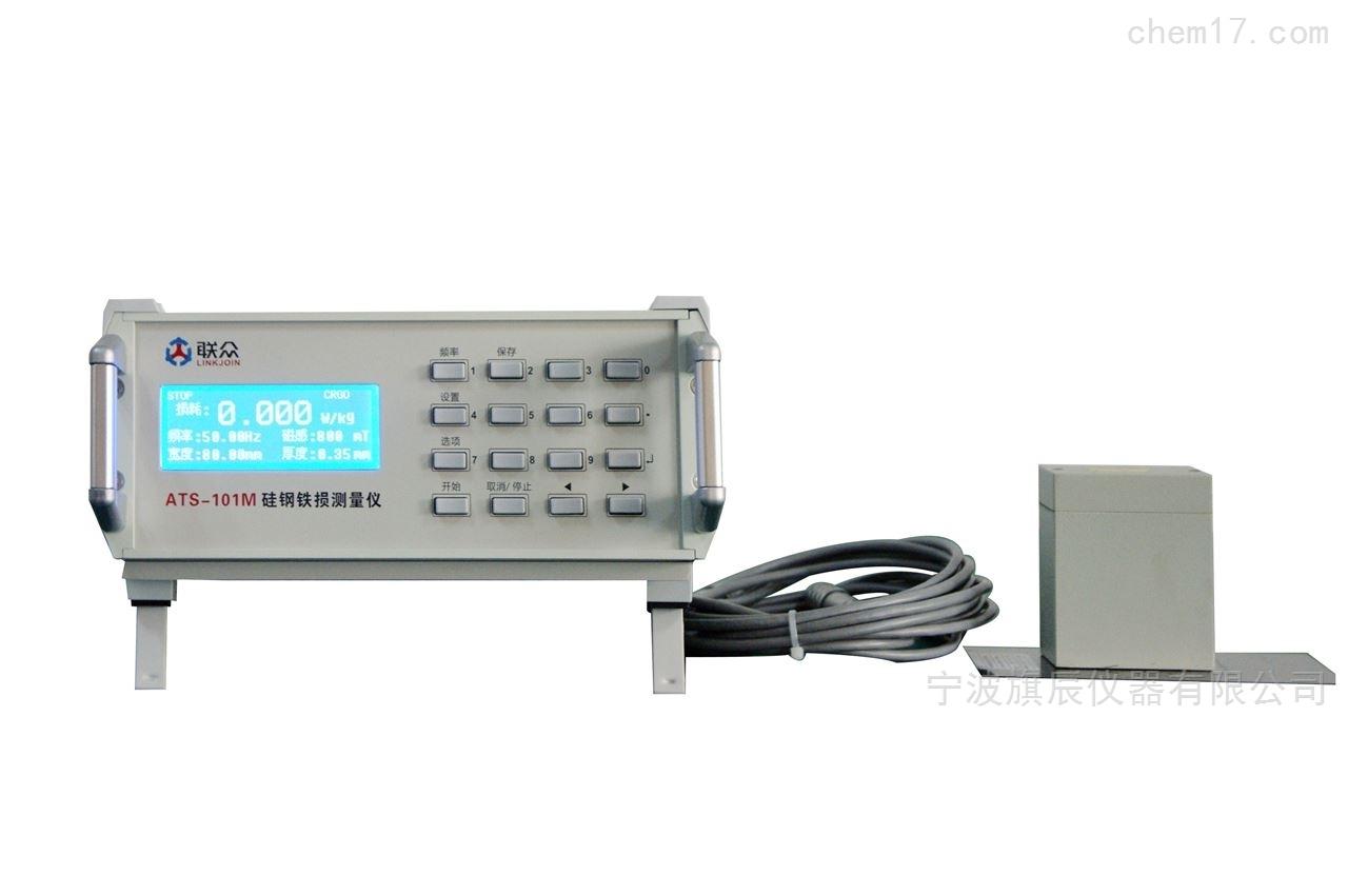 ATS-100M硅钢片铁损测量仪价格