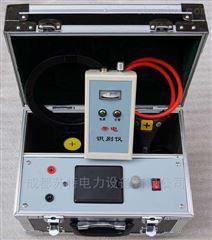 上海供应/带电电缆识别仪
