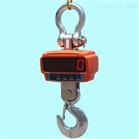 OCS-5t5吨数显电子吊秤 10t直视吊钩称