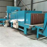 保温板包装机-热收缩打包机厂家