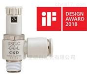 DSC控制阀日本喜开理CKD控制阀原装正品