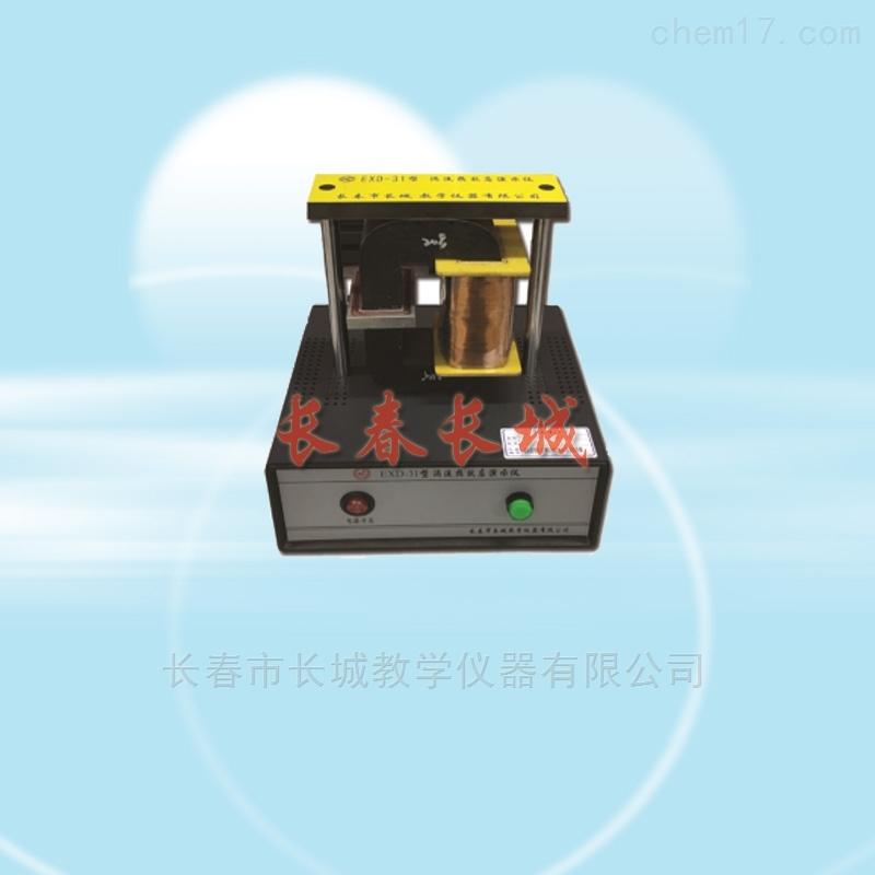 涡流热效应演示仪