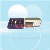 EXD-39磁滞回线演示仪