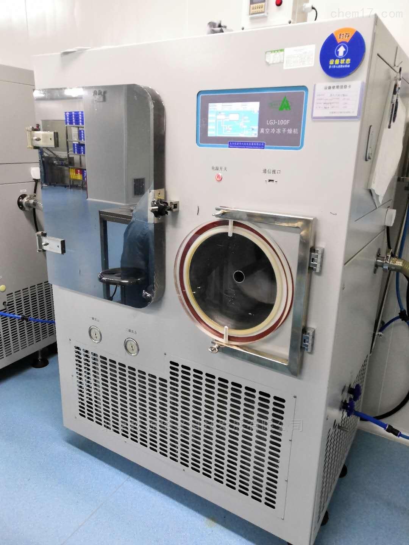 生物制品冷冻干燥机