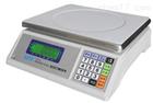 UTE聯貿電子秤UWA-N校正方法3、6、15、30kg