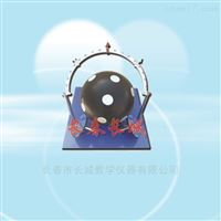 EXL-17角速度矢量合成演示仪