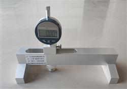 STT-950C型STT-950C型标线厚度测定仪
