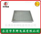 SW1150/LED面板灯/30W