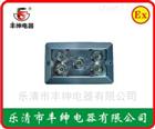 防水防尘嵌入式SW7240LED应