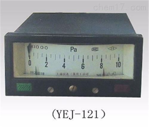 YEJ-101膜盒压力表上仪四厂