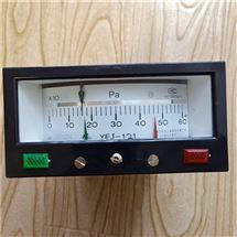YEJ-101YEJ-121矩形压力表上海自动化仪表