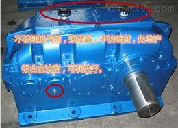 泰兴:ZSY400-25-1型减速机