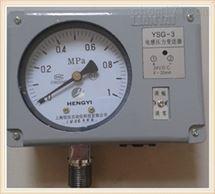 YSG-3YSG-2电感微压力变送器上海自动化仪表四厂