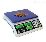 ACS包装用计数电子桌秤