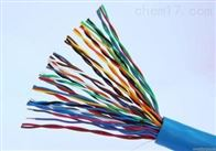 MHYV1乘2乘7/0.28矿用信号电缆