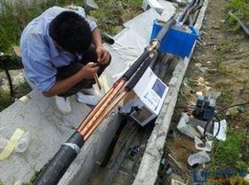7芯带插头矿用通信拉力电缆