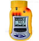 ToxiRAE Pro PID美国华瑞PGM-1800便携式PID气体检测仪