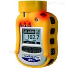 ToxiRAE Pro LEL华瑞品牌PGM-1820便携式可燃气体检测仪
