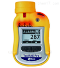 ToxiRAE Pro EC华瑞PGM-1860便携式单一有毒气体检测仪