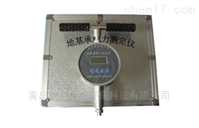 JC-CZL地基承载力现场检测仪(土壤物理学设备 )
