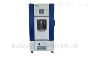JC-YPC-150/250/500/1000药品稳定性试验箱智能型