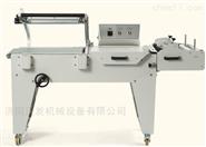 新产品cc沃发半自动L型封切机