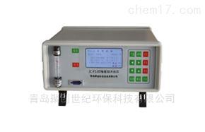 JC-FS-80智能型光合仪