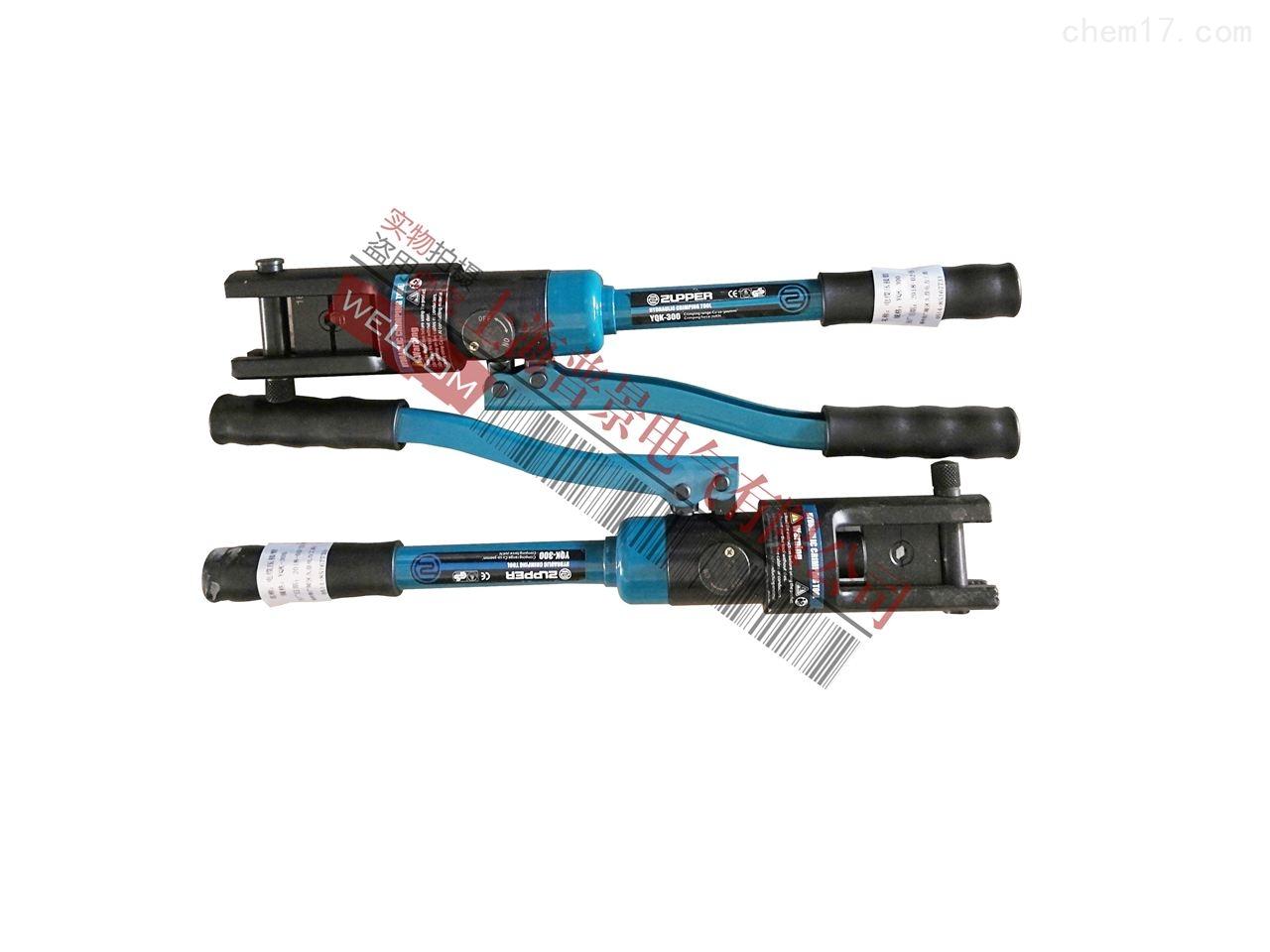 电缆压接钳16-90mm普景 承修三级