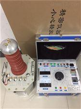 WTSB-5KVA/50KV超轻型高压试验变压器