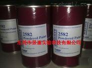 SRM 2582-Powdered Paint 粉末涂料(NIST)