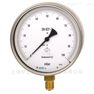 不锈钢材质铜合金威卡WIKA检测仪表