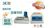 JC-TP-100A现货低价便携总磷测定仪
