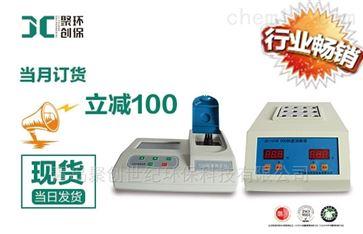 现货低价便携总磷测定仪