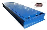SCS150吨动态称重固定式汽车轴重秤