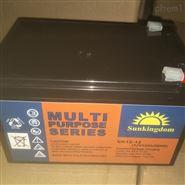 德国阳光金顿蓄电池SK12-12新品报价价格