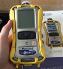 便携式六合一多种气体检测仪PGM-6208D