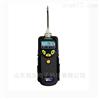 VOC檢測儀 手持式 PGM-7340