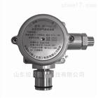SP-1102华瑞气体检测仪传感器8171-2011-009