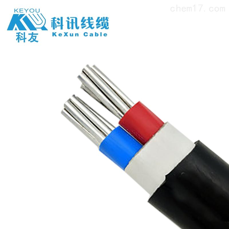 汇科讯厂供应VLV22-4*120电线电缆YJLV22-4*120铝芯铠装电力电缆