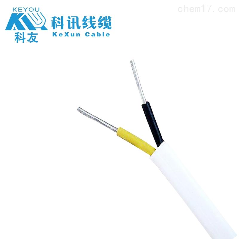 供应VLV22-3*35+2*16电线电缆YJLV22-3*35+2*16铝芯铠装电力电缆