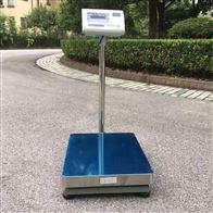 杭州200kg台秤,1克高精度电子秤
