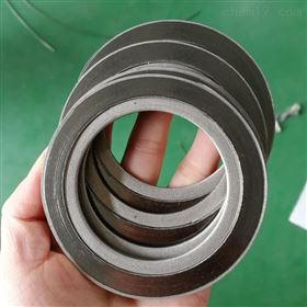 DN20-DN32-DN40-DN50管道金属密封垫片厂家,304柔性石墨垫片