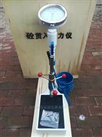 GH-1000指针式数显混凝土贯入阻力仪