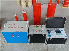 HYCX2858HYCX2858变频串联谐振成套试验装置